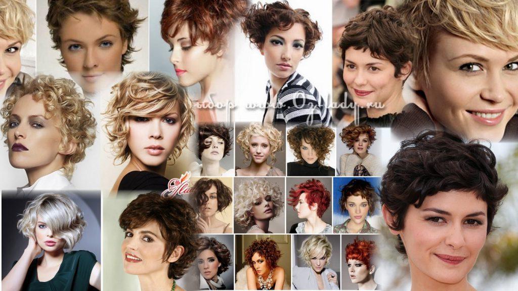Короткие стрижки на вьющиеся волосы фото женские