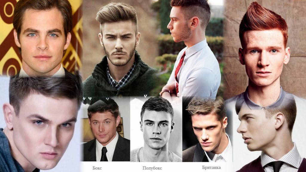 Модельные стрижки для мужчин фото с названиями